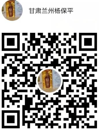 QQ图片20210720094215.png