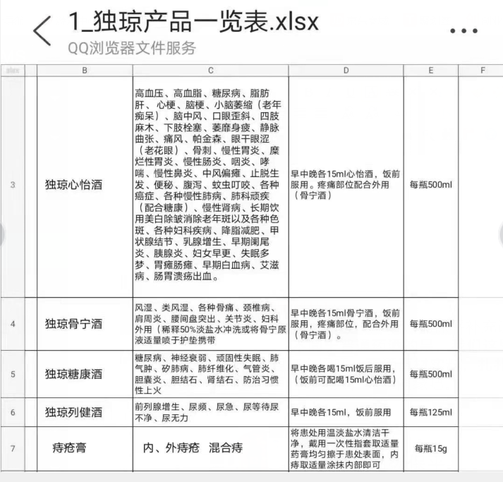 QQ图片20210720095533.png